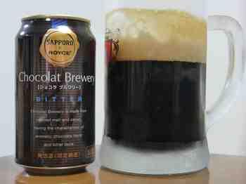100224ビール1.jpg