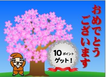 100410CIあみだくじ.jpg