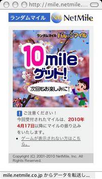 100416NetMile10.jpg
