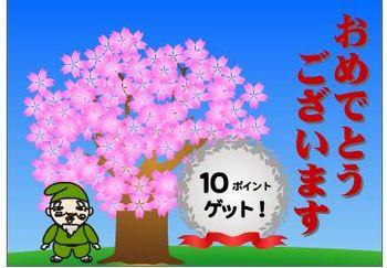 100420CIあみだくじ.jpg