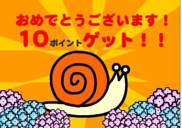 100602CIあみだくじ.jpg