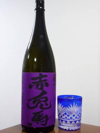 100911芋焼酎赤兎馬.jpg