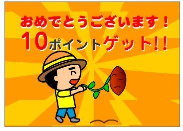 100914CIあみだくじ.jpg
