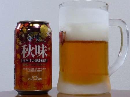 100925秋味.jpg