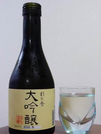 101021日本酒.jpg