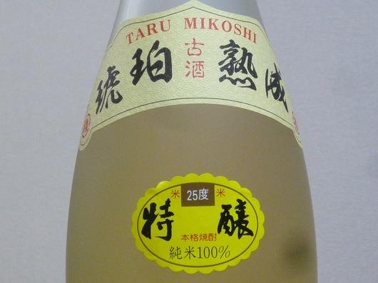 110109米焼酎 樽神輿L2.JPG