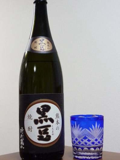 110330 黒豆焼酎 熊本の黒豆.jpg
