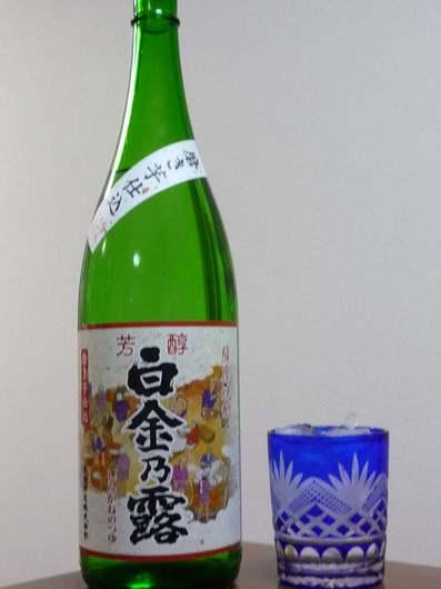 110406芋焼酎 白金乃露.jpg