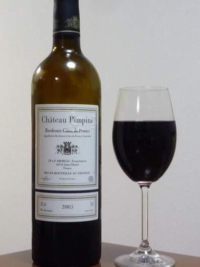 110422赤ワイン.jpg