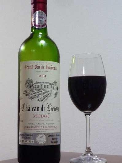 110503赤ワイン.jpg