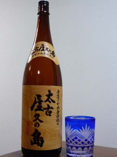 110627芋焼酎 太古屋久の島.jpg