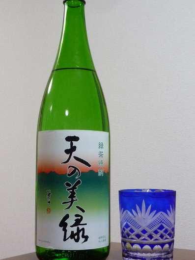 110628緑茶焼酎 天の美緑.jpg