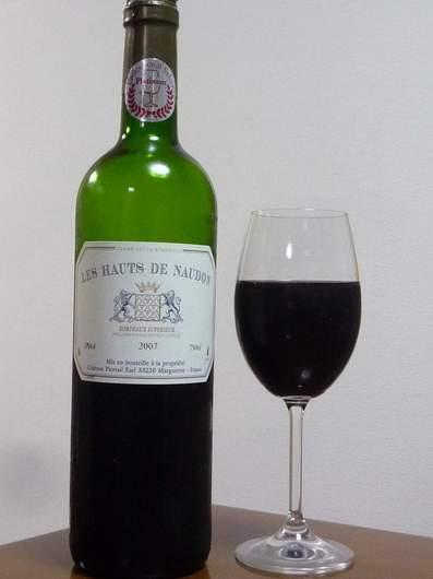 111008赤ワイン.jpg