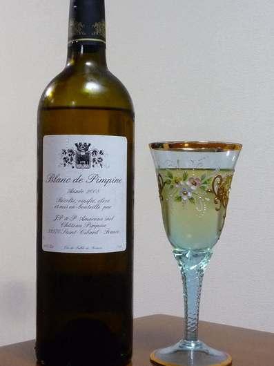 111112白ワイン.jpg