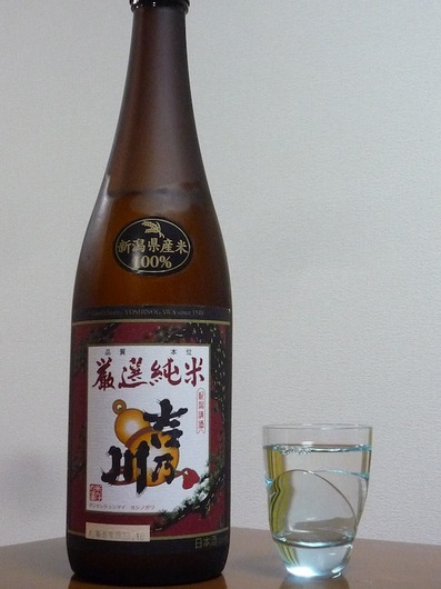 111209日本酒 吉乃川.JPG