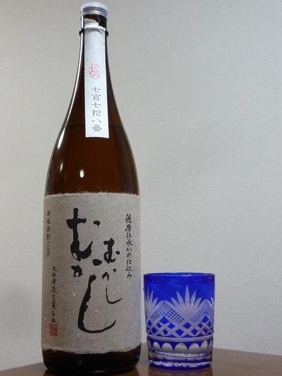 120107 芋焼酎むかしむかし.JPG