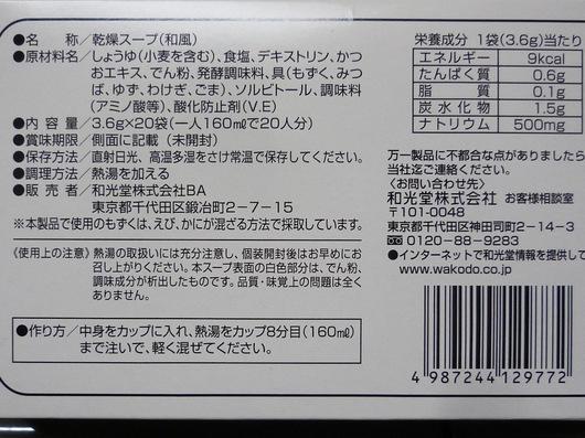 120114ランチ2.JPG