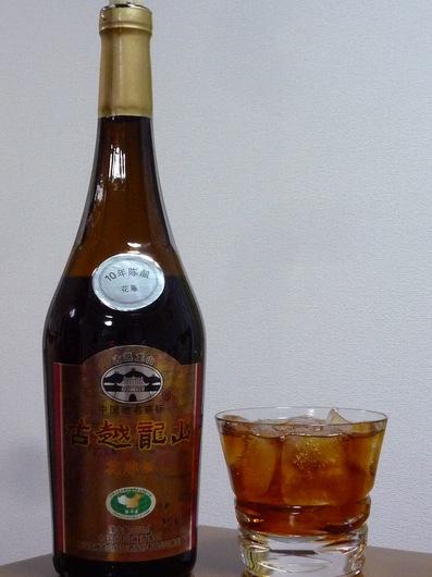 120208紹興酒 古越龍山10年.JPG