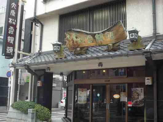 421松露饅頭1.jpg