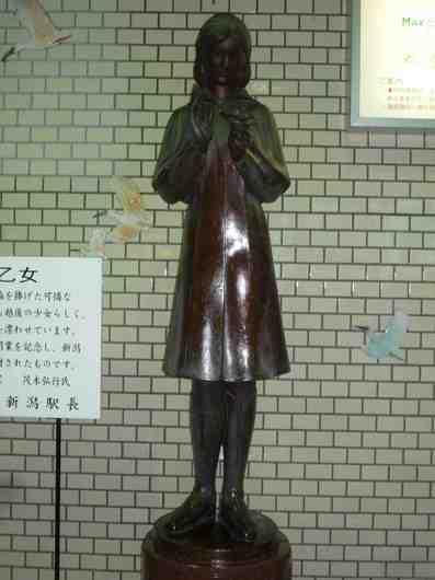 529新潟駅4.jpg