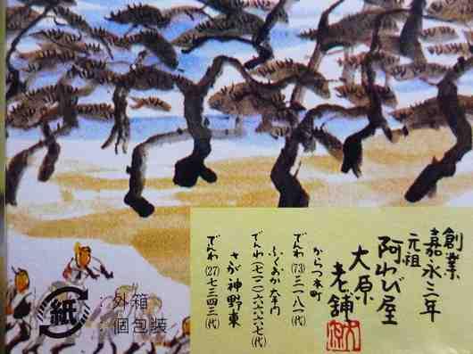 552松露饅頭1.jpg