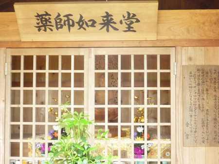 739常栄寺10.jpg