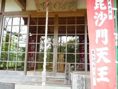 739常栄寺11.jpg