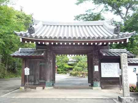 739常栄寺2.jpg
