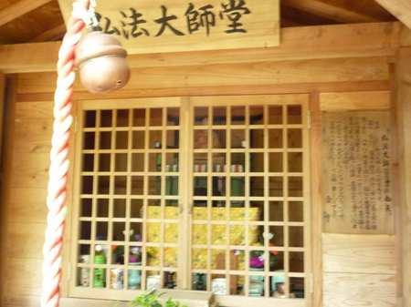 739常栄寺9.jpg