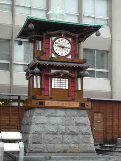 933駅前広場1.jpg