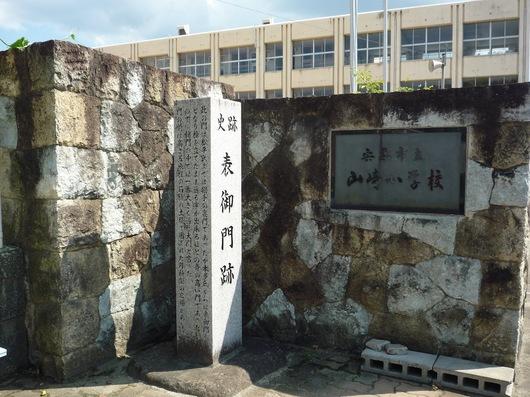 951山崎城跡3.JPG