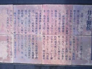 999高田公園2.jpg