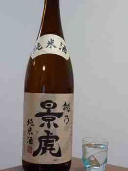 100319日本酒.jpg