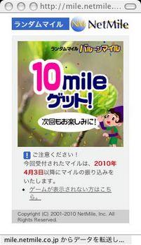 100402NetMile10mile.jpg