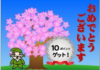 100416CIあみだくじ.jpg