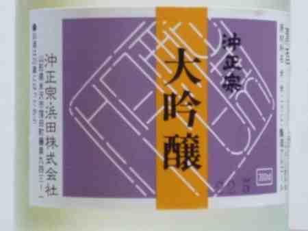 100816日本酒L.jpg
