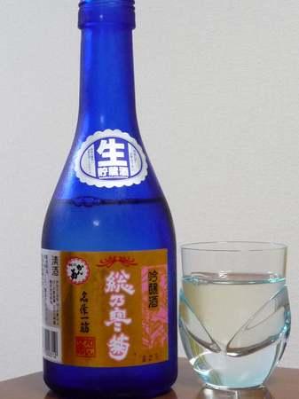 100912日本酒.jpg