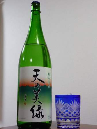 101002緑茶焼酎1.jpg