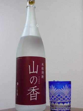 101005紫蘇焼酎山の香.jpg