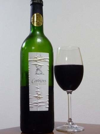 101007赤ワイン.jpg
