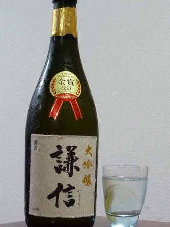 101010日本酒謙信.jpg