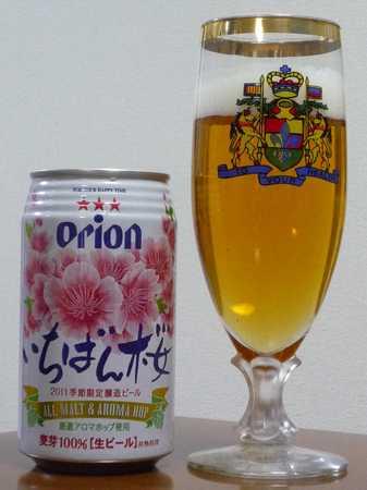 110130オリオンいちばん桜.jpg
