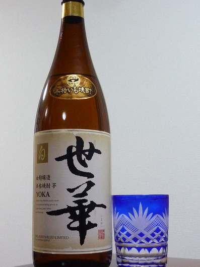 110506芋焼酎 世華.jpg