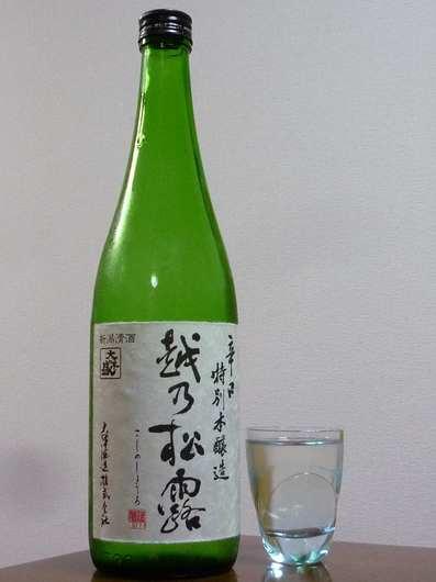 110924日本酒 越乃松露.jpg