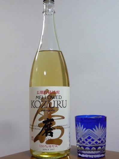 120111麦焼酎 メローコヅル磨.JPG