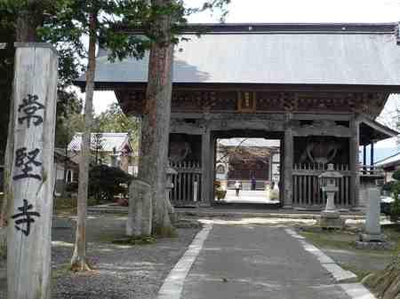 270常堅寺1.jpg