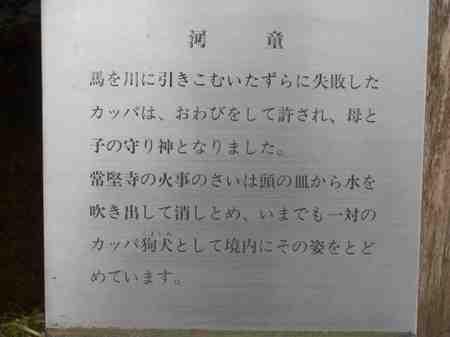 270常堅寺3.jpg
