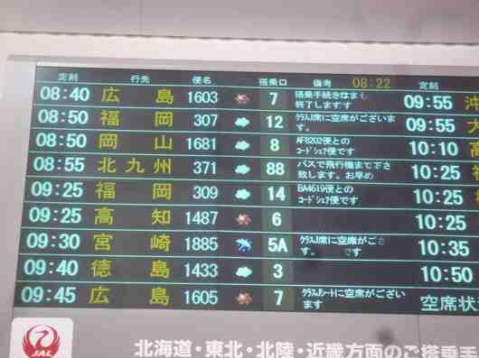 388羽田空弁1.jpg
