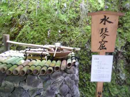461永観寺11.jpg