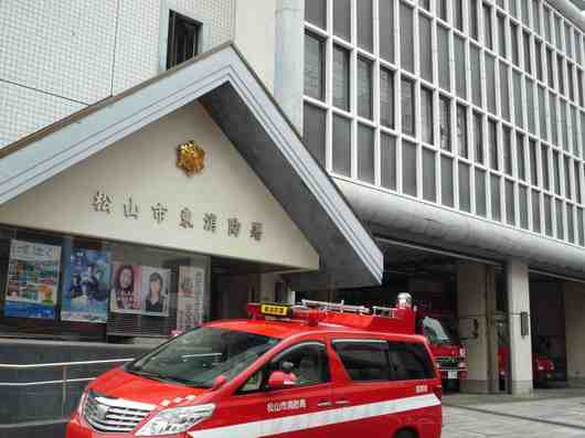 960消防署.jpg